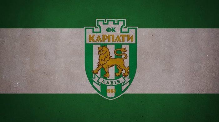 """На трансфер виставлено 19 гравців """"Карпат"""""""
