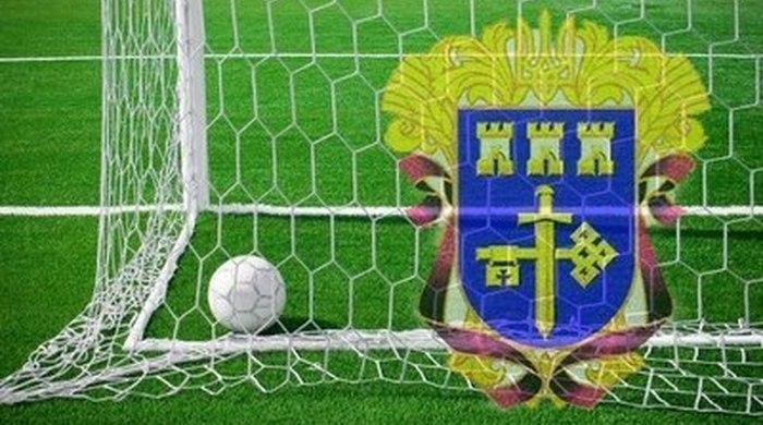 Чемпіонат Тернопільської області з футболу. 5-й тур