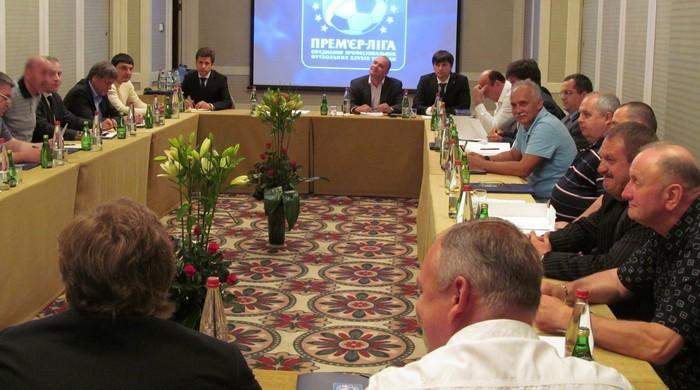 Cостоялось собрание участников Премьер-лиги
