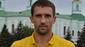 """Максим Кременчуцький: """"Прикладемо усі сили для того, щоб бути в п'ятірці"""""""