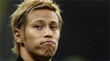 """Кейсуке Хонда: """"Япония достаточно сильна, чтобы дойти до четвертьфинала"""""""