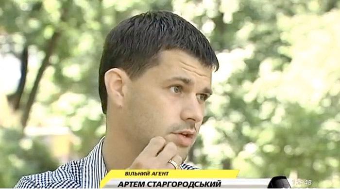 "Артем Старгородский: ""Явного фаворита не будет"""