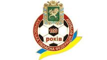 Чемпионат Харьковской области. 5-й тур