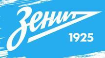 """""""Зенит"""" предложил четыре миллиона за игрока сборной Болгарии"""