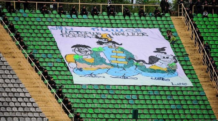 Обращение болельщиков к футбольной общественности Украины