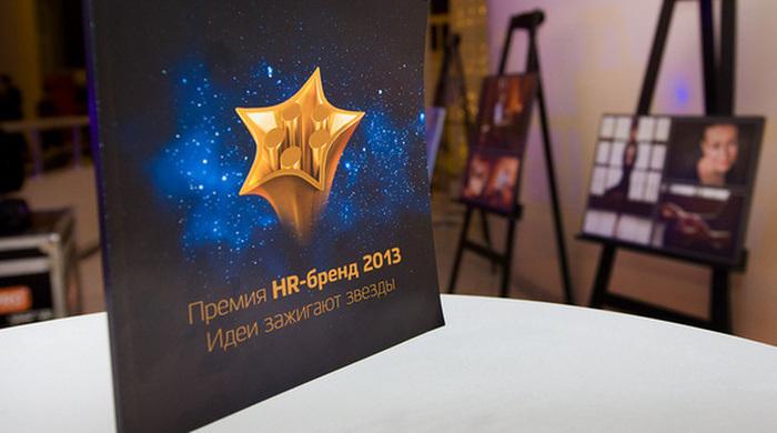 Шахтер – триумфатор международной премии HR-бренд