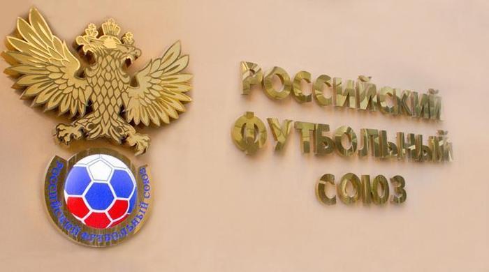 РФС и УЕФА обсудили развитие футбола в Крыму