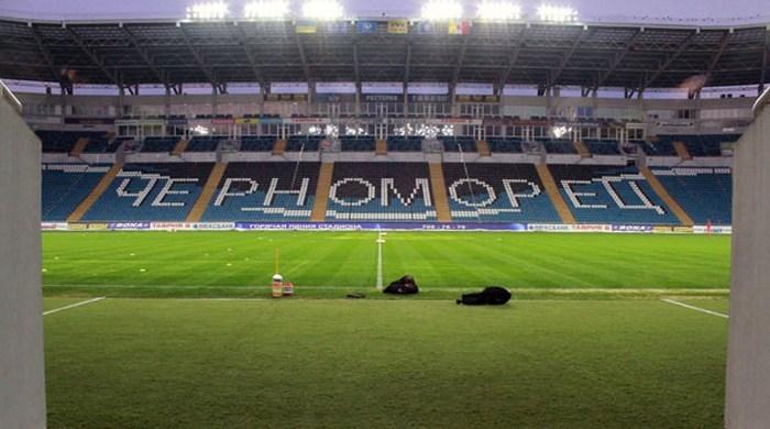 """Делегация УЕФА проинспектировала """"Черноморец"""""""