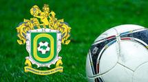 Рішення Адміністрації ПФЛ щодо місць проведення матчів