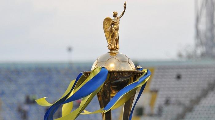 ФФУ хочет поменять формат Кубка Украины