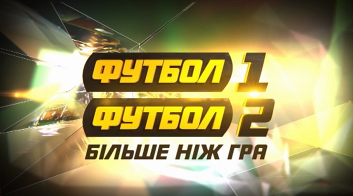 """Старт Чемпионата Мира: новый рекорд """"Футбол 1"""""""