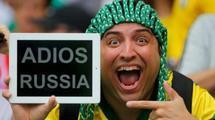 Два человека в Алжире погибли при празднованиях по поводу выхода сборной в 1/8 финала