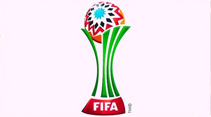 ФИФА назвала имена арбитров, которые будут работать на клубном ЧМ-2014