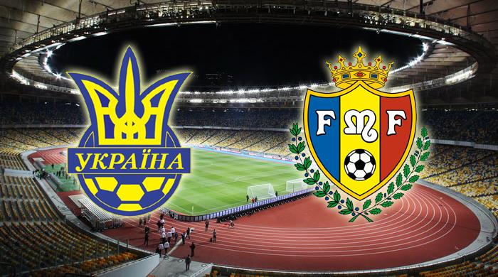 """Footboom.сom разыгрывает два билета на матч """"Украина"""" - """"Молдова"""""""