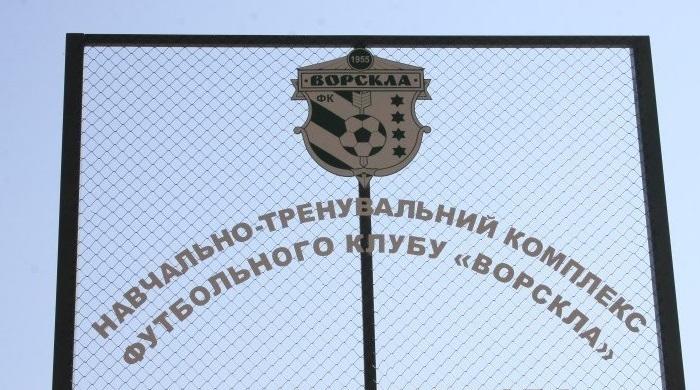 В Полтаве открыт тренировочный комплекс имени Олега Бабаева