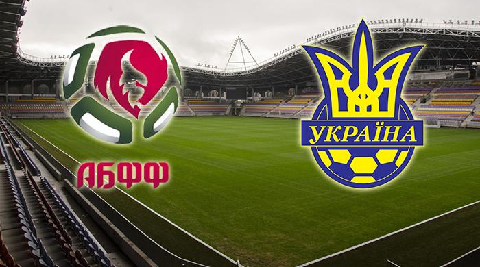 """Беларусь – Украина 0:2. Нервная победа """"желто-синих"""""""
