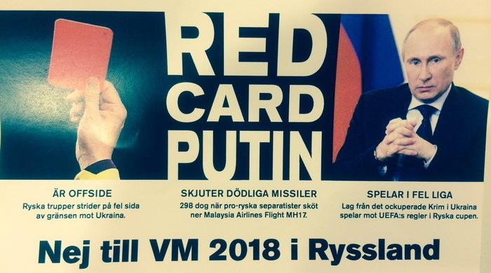"""""""Красная карточка"""" для Путина от шведов (Фото, Видео)"""