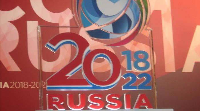 В конце октября Россия представит эмблему ЧМ-2018
