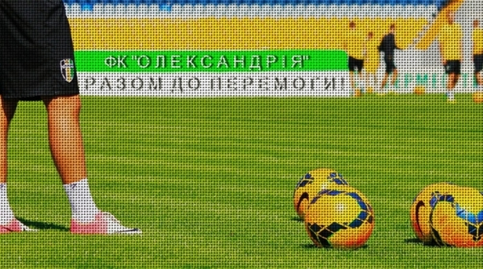 """""""Александрия"""" вновь теряет очки"""