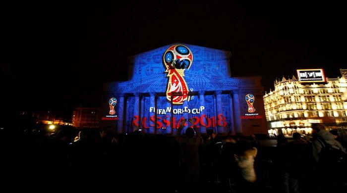 В Москве представили эмблему ЧМ-2018