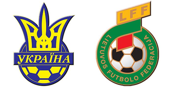Сборная Украины сыграет товарищеский матч с Литвой