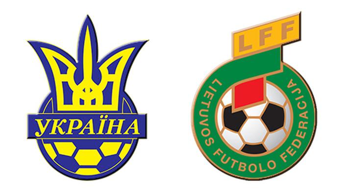 Украина - Литва: стартовые составы известны