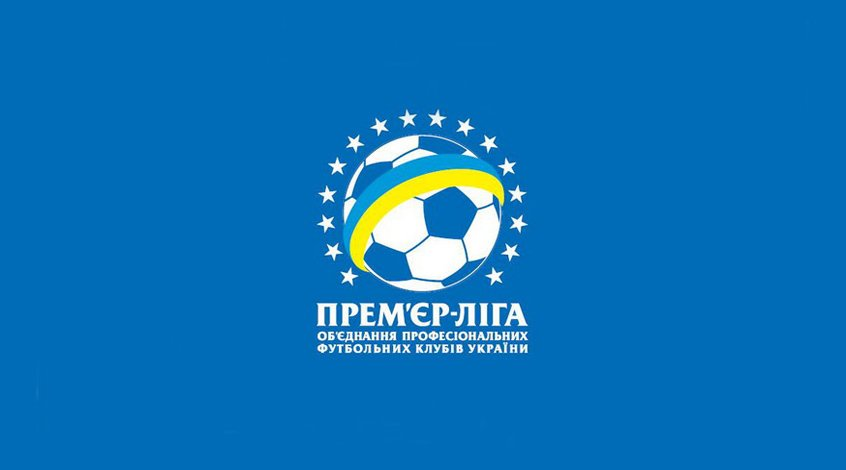 Клубы Премьер-лиги обсуждают три проекта следующего сезона чемпионата Украины