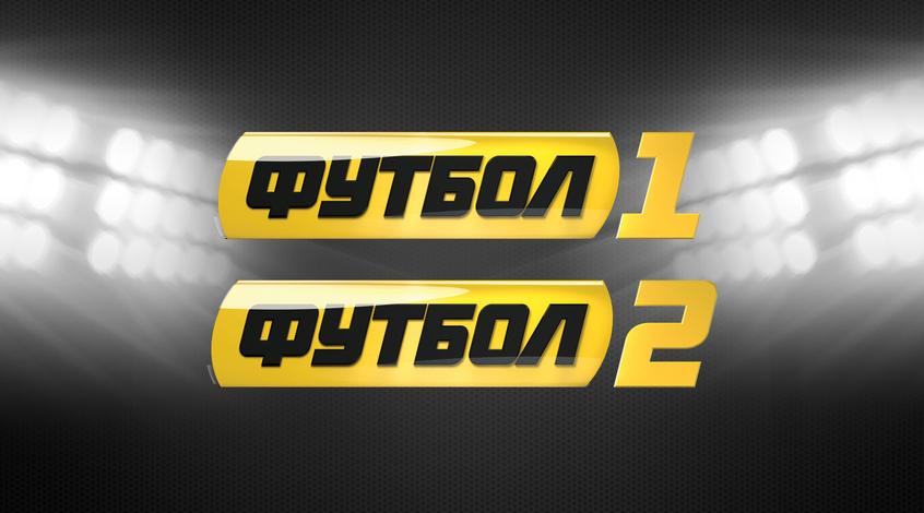 """Футбол на каналах """"Футбол 1""""/""""Футбол 2"""": расписание и комментаторы"""