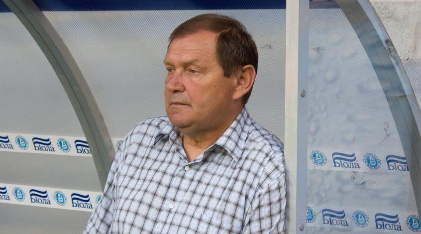 """Валерий Яремченко: """"Поражение от """"Днепра"""" не должно выбить команду из колеи"""""""