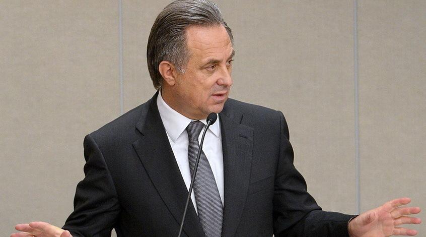 "Виталий Мутко: ""ФИФА разваливается на глазах"""