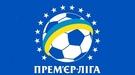Украинская Премьер-лига присоединилась к образовательной программе АФПУ