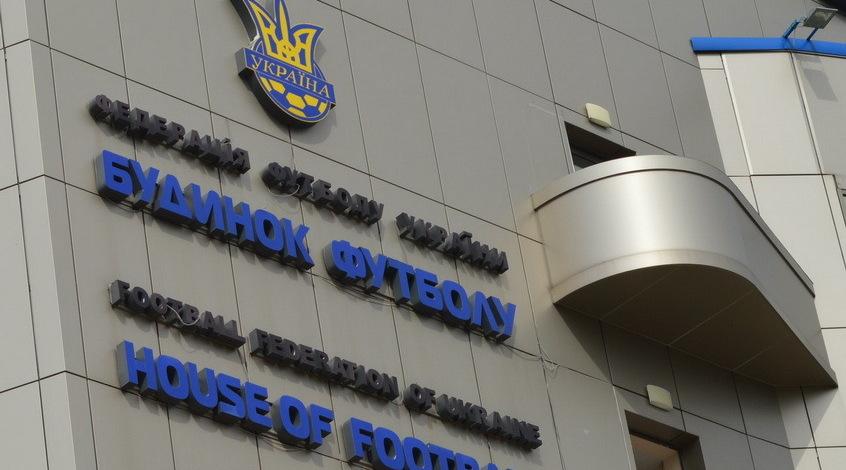 В чемпионате Украины U-19 количество замен увеличили до пяти