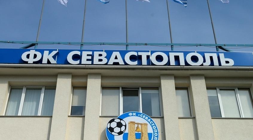 Болельщики крымского СКЧФ проведут акцию против санкций УЕФА