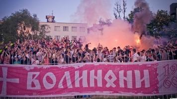 """""""Волынь"""" усилилась игроками """"Львова"""" Западней и Волошиновичем"""