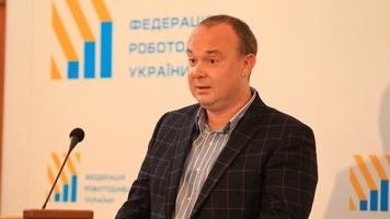"Суд арестовал имущество президента ""Зирки"" Максима Березкина"