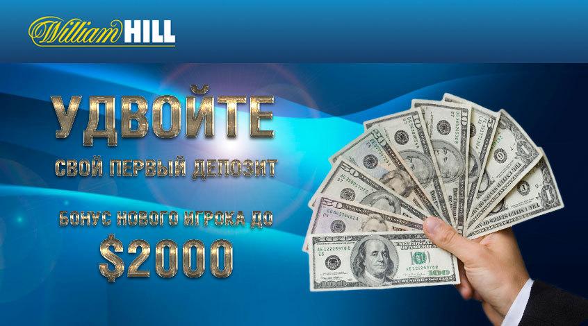 в с 1 онлайн доллар депозитом казино