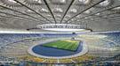 Tribuna: УЕФА наказал сборную Украины одним матчем без зрителей