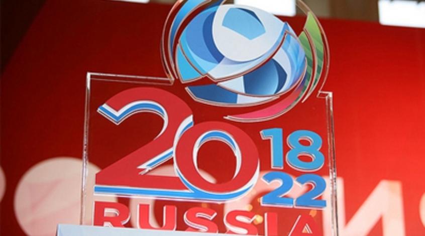 Вице-президент ФИФА назвал Россию не готовой для проведения мундиаля