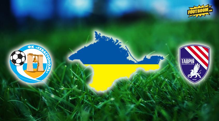 Крымские клубы не получили инструкций от РФС или УЕФА