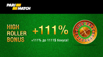 High Roller бонус до 1111$ в казино Pari Match