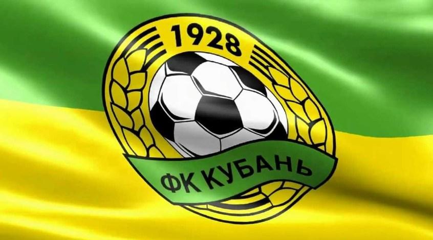 """Игроки """"Кубани"""" могут бойкотировать матч с """"Амкаром"""" из-за задолженностей по зарплате"""