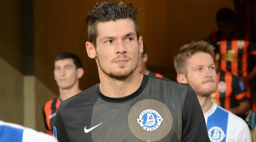 """Денис Бойко: """"Все будет хорошо"""""""