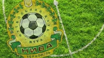 """Офіційно: """"Нива"""" Тернопіль продовжить виступи у Другій лізі"""