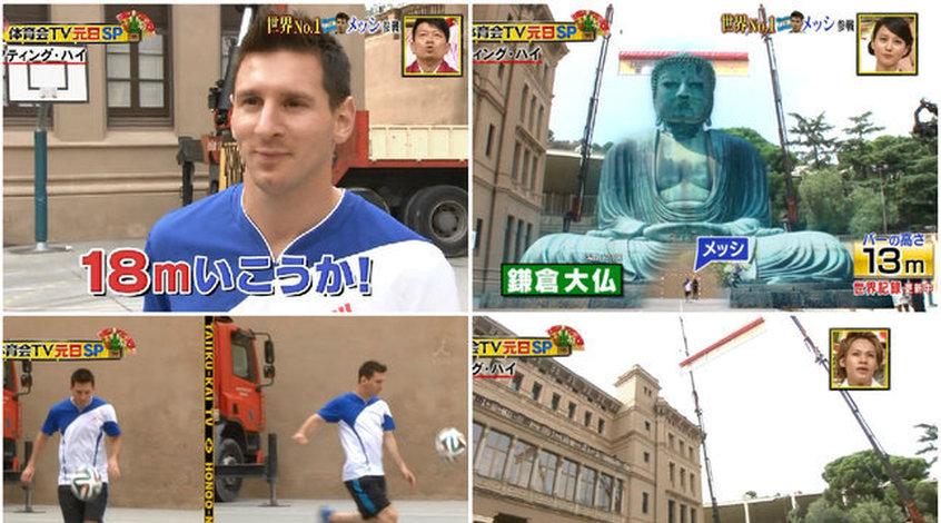 Лионель Месси шокировал Японию (Видео)