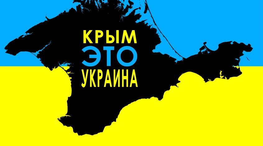 """Арбитр CAS: """"Крымские клубы должны получить право играть в российской лиге"""""""