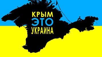 """Проект """"Межа"""": російська окупація знищила кримський футбол (Відео)"""