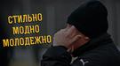 Тренерские Тату: от Кварцяного до Моуриньо (Фото)