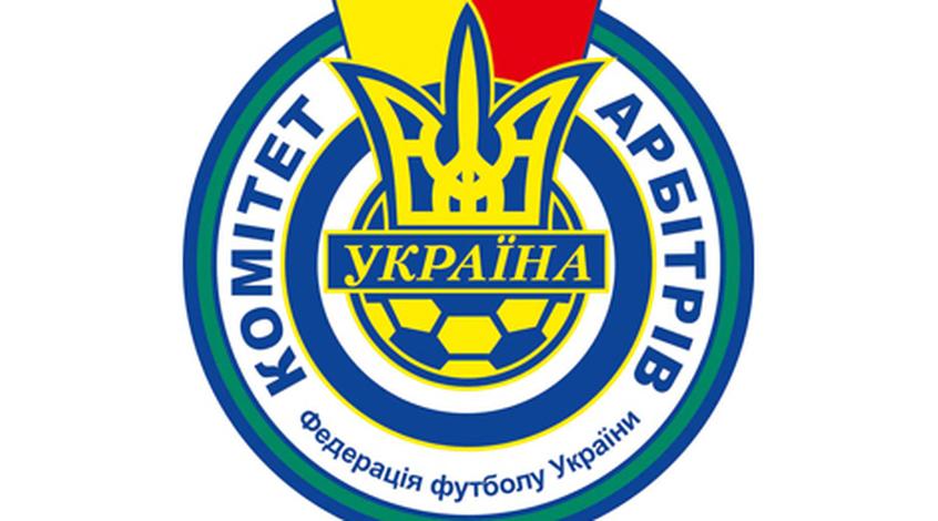 Комітет арбітрів ФФУ розібрав суперечливі моменти 27-го туру: де червона картка для Кайоде?