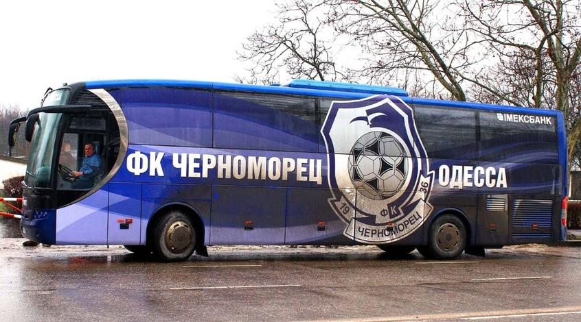 """Черноморец"" - ""Динамо"" 0:2. Автобус нагрянул нежданно"