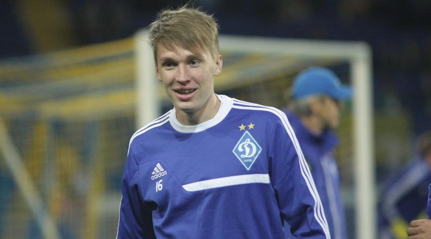 Сидорчук сыграл замолодежную команду «Динамо»